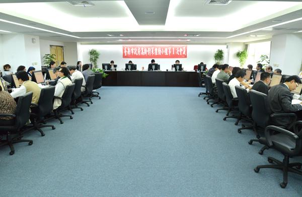 整合各部門進行會議