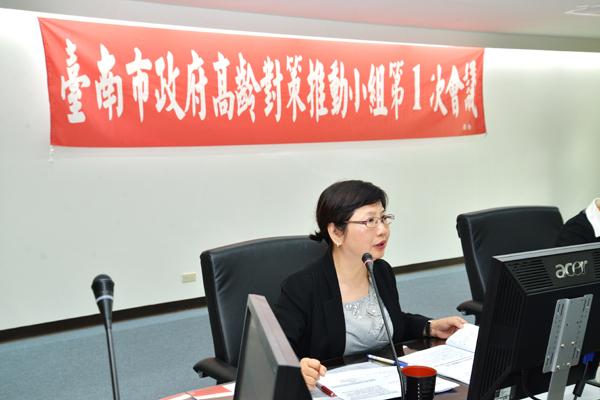 呂寶靜專題報告因應台灣高齡社會對策