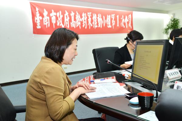 劉立凡老師專題報告台南市本市需求調議題